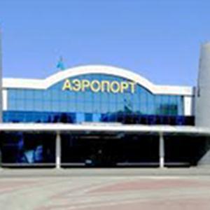 Аэропорты Алдана
