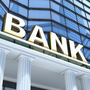 Банки Алдана