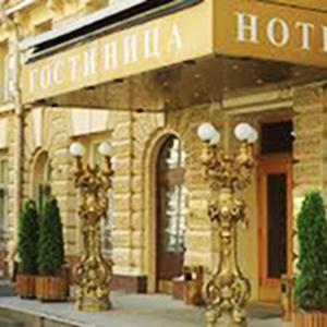 Гостиницы Алдана