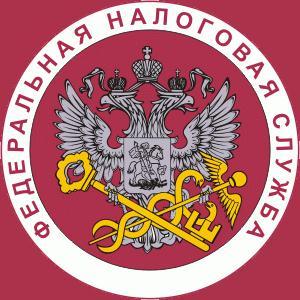 Налоговые инспекции, службы Алдана