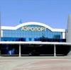 Аэропорты в Алдане