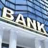 Банки в Алдане
