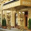 Гостиницы в Алдане