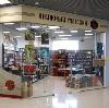 Книжные магазины в Алдане