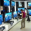 Магазины электроники в Алдане